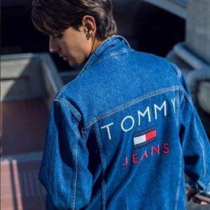 Streetammo Tommy hilfinger jakke